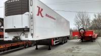 Полуприцеп рефрижератор Kassbohrer FL (Carrier Maxima)